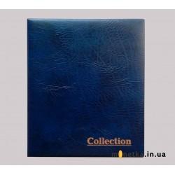 Альбом для монет без листов (225 х 265 х 40 мм, синий)