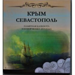 Альбом 5 рублей 100 рублей Крым Освобождение Крыма под 5 монет и бону