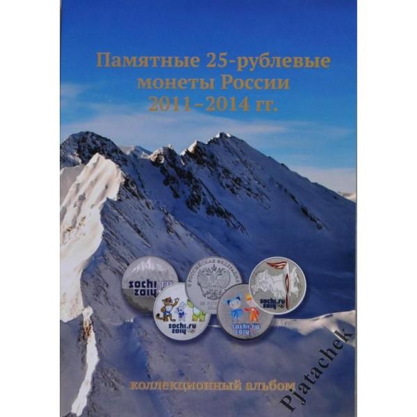 Альбом под 25 рублей 7 простых, 4 цветых монет и бону 100 рублей серии Олимпиада Сочи 2014