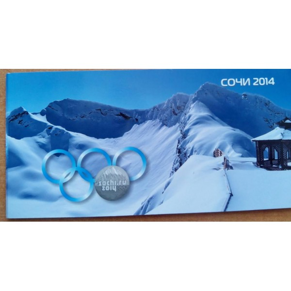 Альбом под 7 монет 25 рублей Сочи и бону 100 рублей Олимпиада Сочи 2014