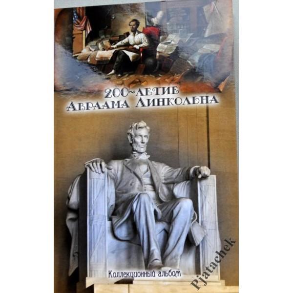 Альбом 1 цент США жизнь Авраама Линкольна