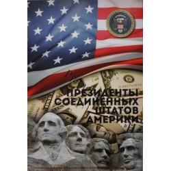 Альбом 1 доллар США Президенты капсульный