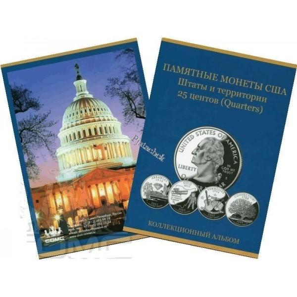 Альбом 25 центов США Штаты и территории 1 двор