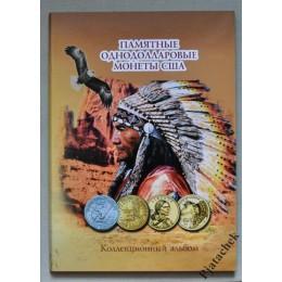 Альбом под памятные монеты США 1 доллар Сакагавея , коренные американцы, Сьюзен Энтони