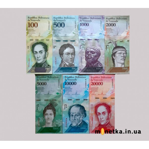 Венесуэла набор 7 банкнот (100 500 1000 2000 5000 10000 20000) боливар 2016-2017 г.г. UNC