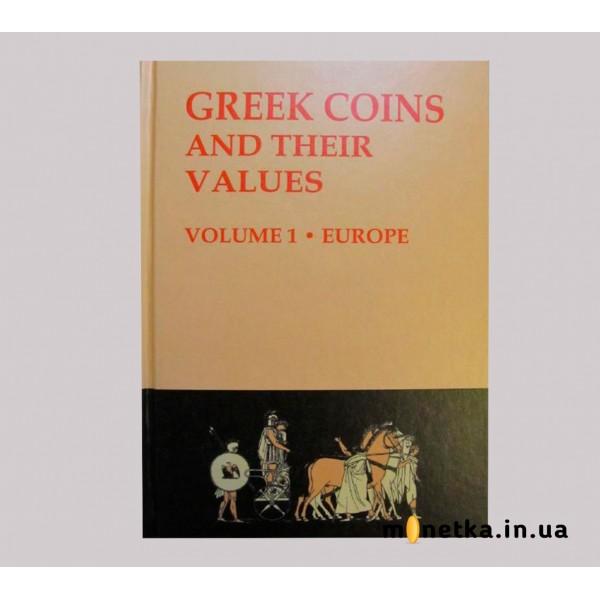 Греческие монеты и их стоимость. Выпуск-1. Европа/David R. Sear, перепечатано 2000