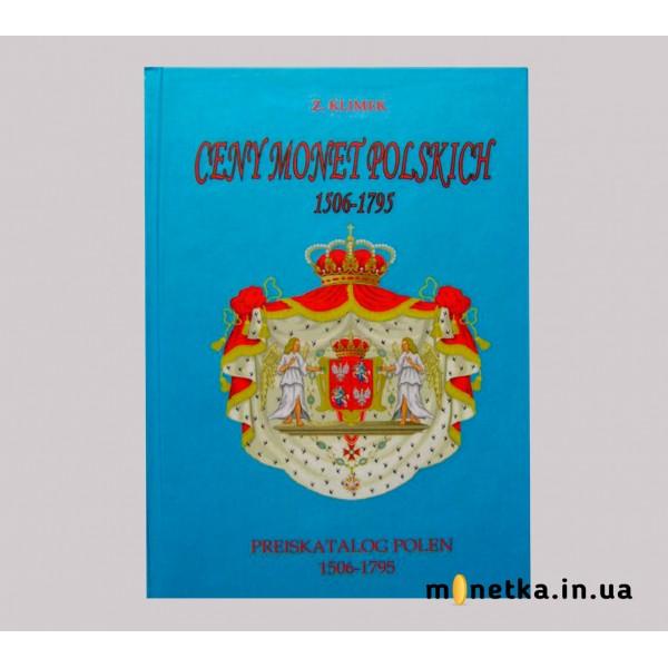 Каталог-ценник монет польских 1506-1795, С.Климек, 2001