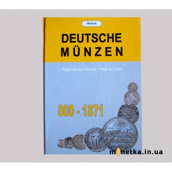 Монеты Германии 800-1871, Вегге, 2001