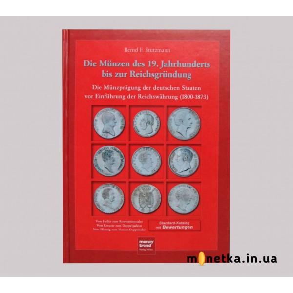 Монеты немецких штатов 1800-1873, Б.Штуцман, 2004
