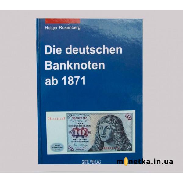 Немецкие банкноты с 1871, Rosenberg H., 2001
