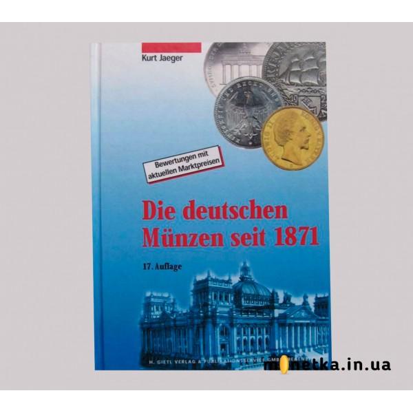 """Каталог """"Немецкие монеты 1871-2001"""", К. Ягер, 2001"""