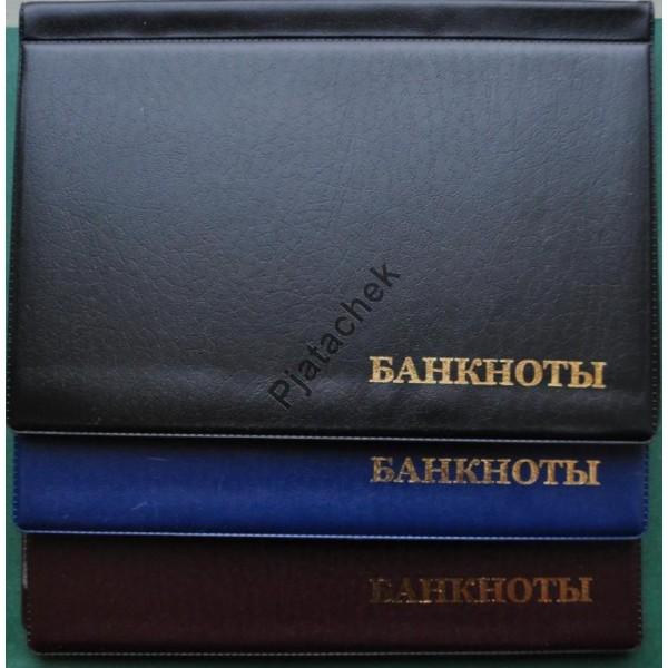 Альбом для банкнот, 16 листов, альбом банкноты