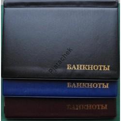 Альбом для банкнот, 24 листа, альбом банкноты