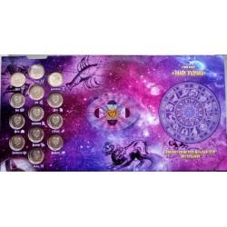 Набор 1 рубль Приднестровье Знаки зодиака 13 монет в альбоме