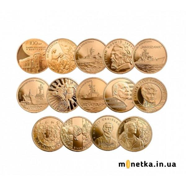 Польша 2 злотых 2013, набор монет - Полный годовой набор, 14 шт