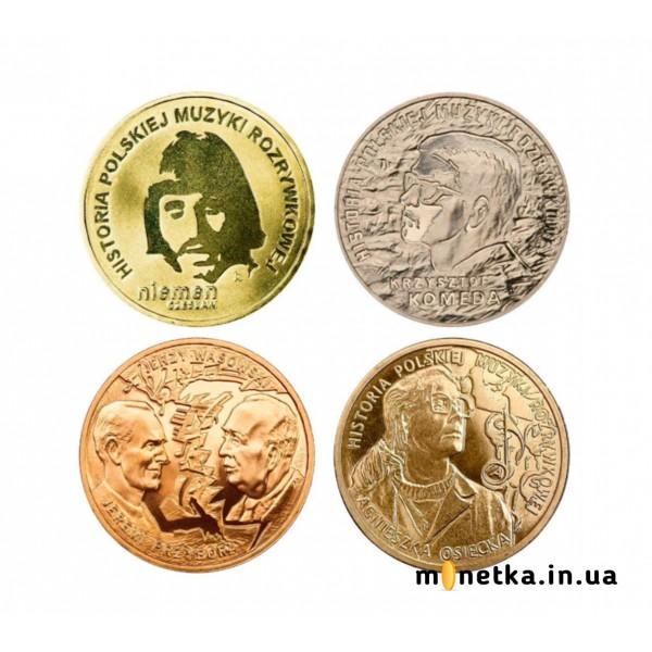 Польша 2 злотых, набор монет «История польской музыки» 4 шт