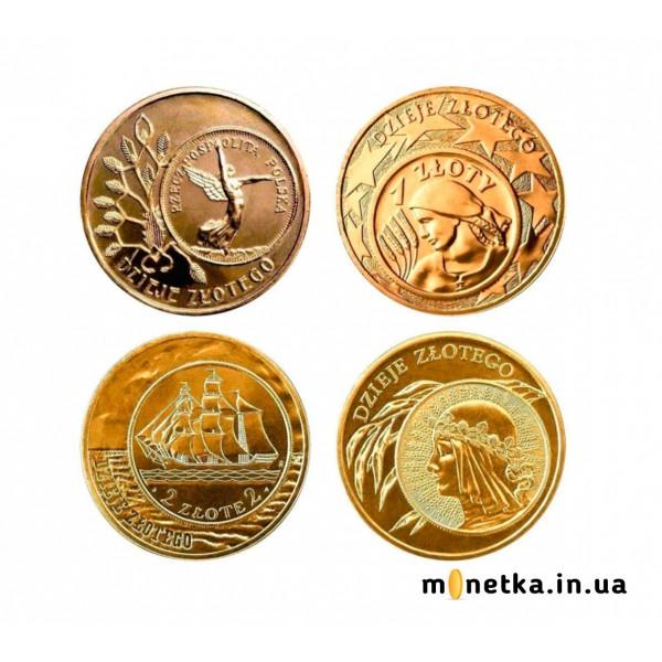 Польша 2 злотых, набор монет «История злотых» 4 шт