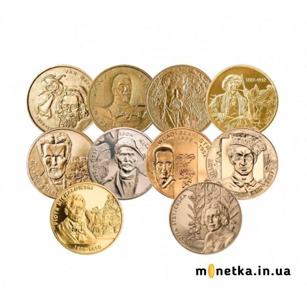 Польша 2 злотых, набор монет «польского художника XIX-XX» 11 шт