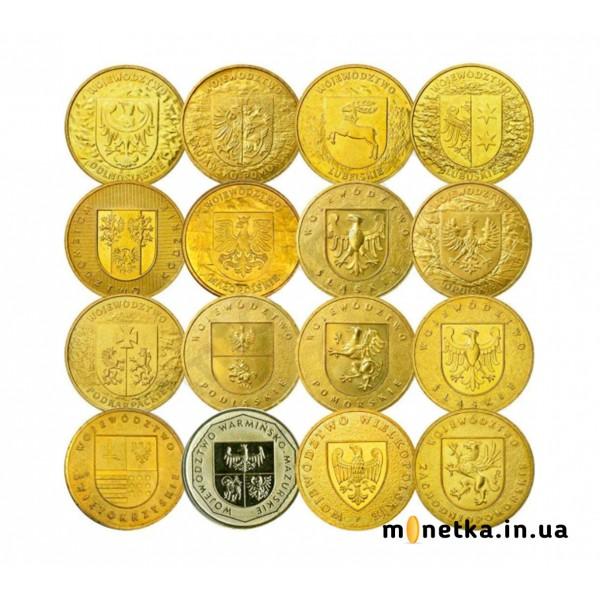 Польша набор монет 2 злотых «Воеводства», 2004-2005