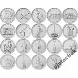 5 рублей 70 лет Победы набор из 18 монет