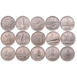 5 рублей города-столицы государств 14 монет 2016 г.