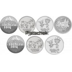 Набор 25 рублей Сочи 2014 набор из 7 штук