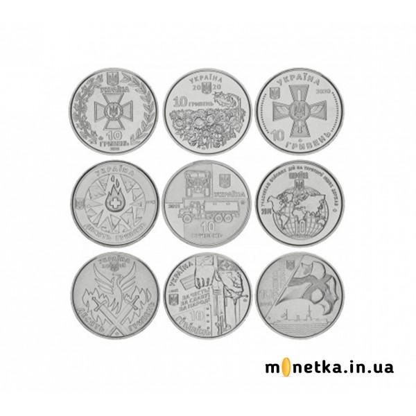 Набор все 9 монет по 10 гривен 2018-2020, в капсулах