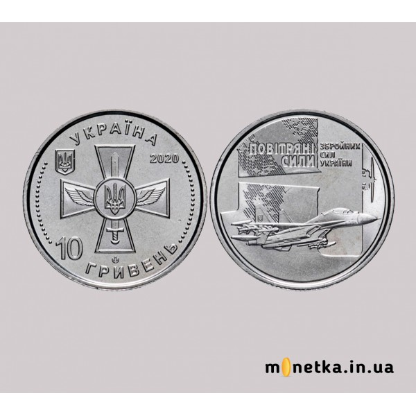 Монета Воздушные Силы Вооруженных Сил Украины 10 грн