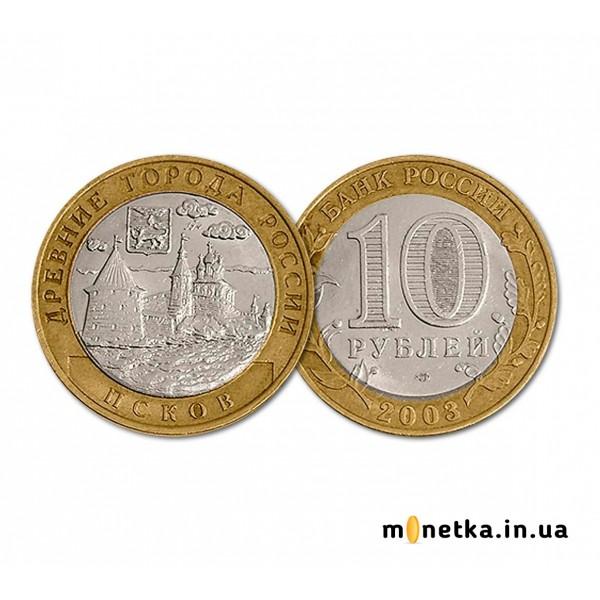 10 рублей 2003, Древние города России - Псков