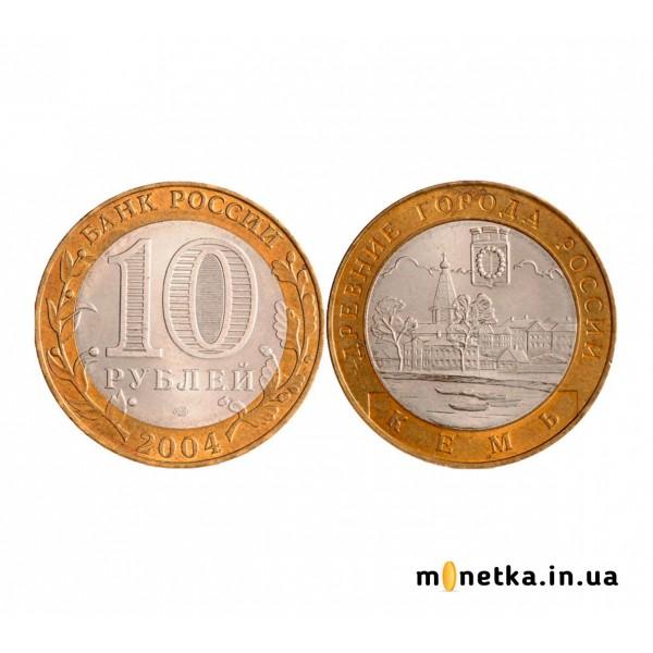10 рублей 2004, Древние города России - Кемь