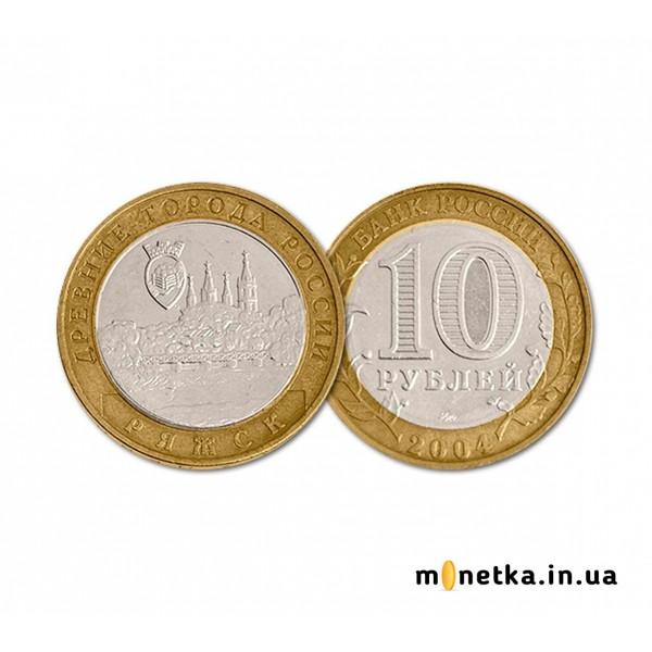 10 рублей 2004, Древние города России - Ряжск