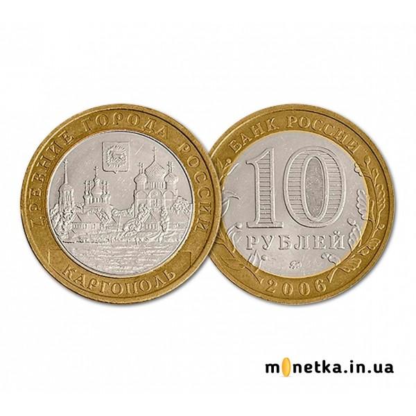 10 рублей 2006, Древние города России - Каргополь