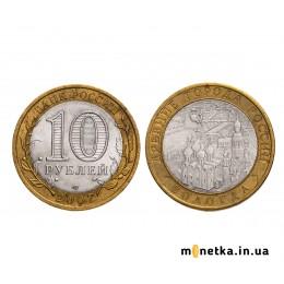 10 рублей 2007, Древние города России - Вологда, ММД