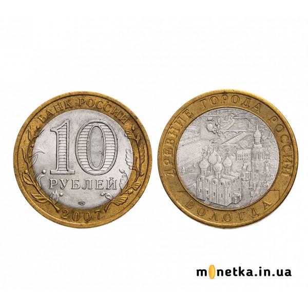 10 рублей 2007, Древние города России - Вологда, СПМД