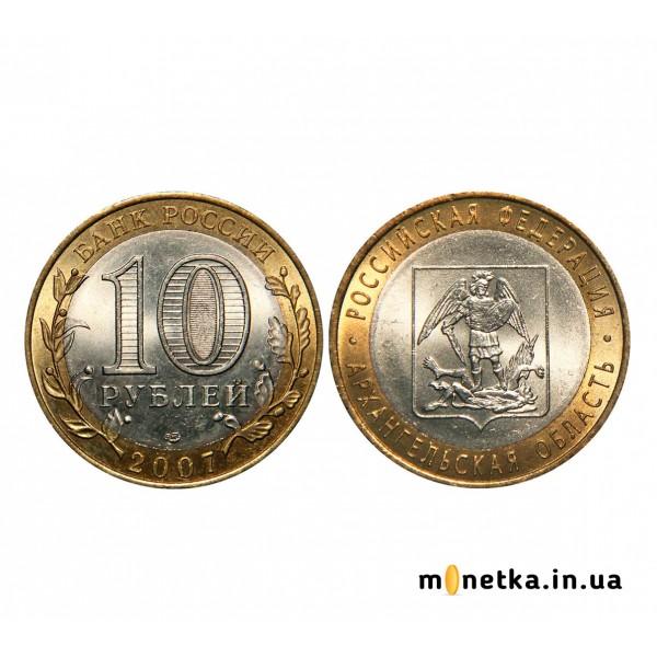 10 рублей 2007, СПМД Архангельская область