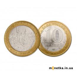 10 рублей 2008, Древние города России - Азов, ММД
