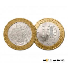 10 рублей 2008, Древние города России - Приозерск, СПМД