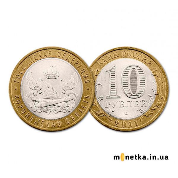 10 рублей 2012, Древние города России - Белозерск