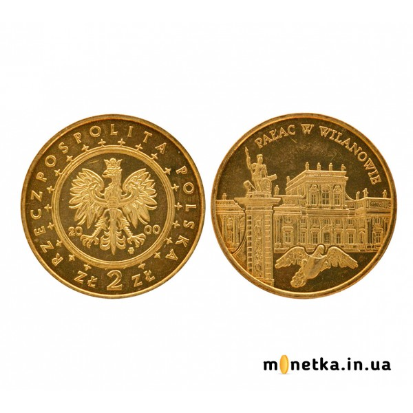 2 злотых Польша 2000, Дворец в Вилянуве из серии Замки и дворцы Польши