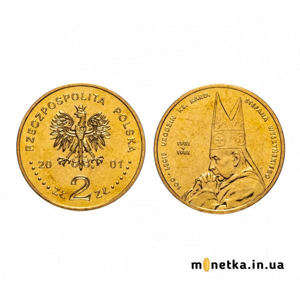 Польша 2 злотых 2001, 100 лет со дня рождения Стефана Вышинского