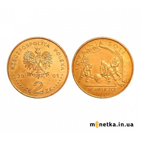 2 злотых Польша 2001, Соляная шахта, Соляные копи в Величке