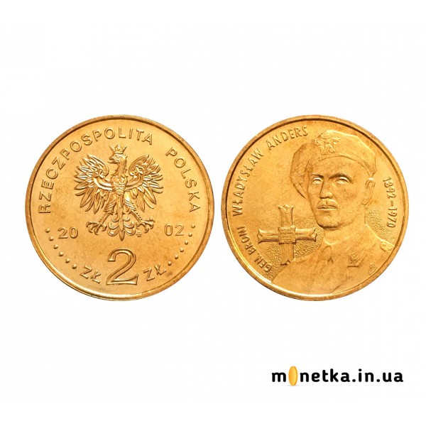 Польша 2 злотых 2002, 110 лет со дня рождения Владислава Андерса