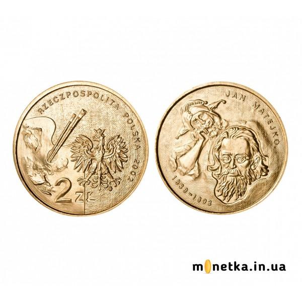 Польша 2 злотых 2002, Художник Ян Матейко, Станьчик