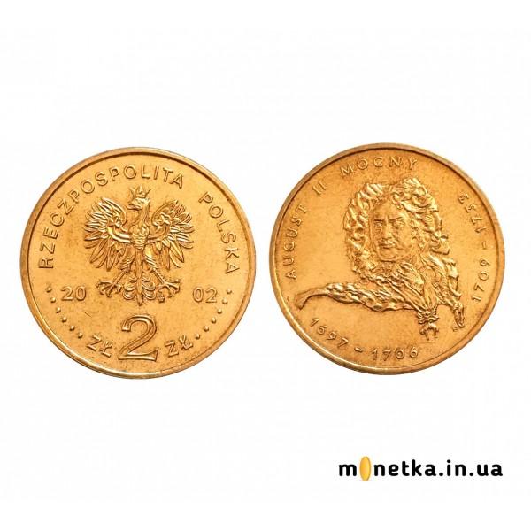 Польша 2 злотых 2002, Август II Сильный (1697-1706, 1709-1733)