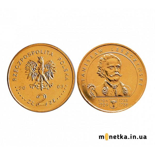 2 злотых 2003, Станислав Лещинский