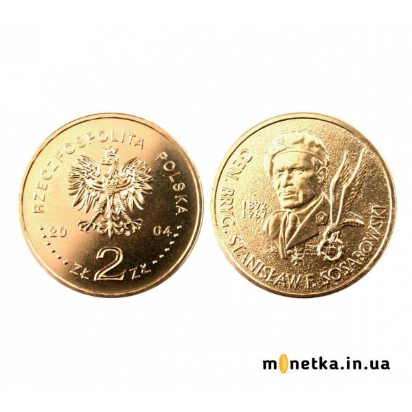 Польша 2 злотых 2004, Бригадный генерал Станислав Сосабовский