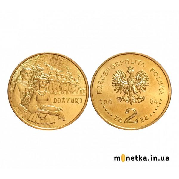 Польша 2 злотых 2004, Дожинки, Праздник урожая