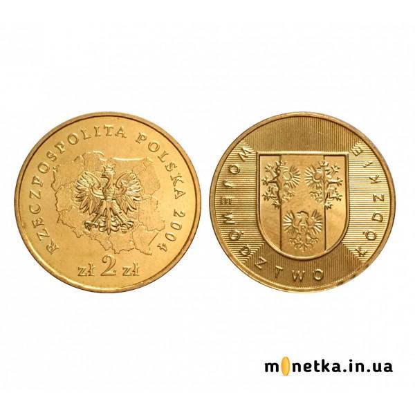 Польша 2 злотых 2004, Регионы Польши - Лодзинское воеводство