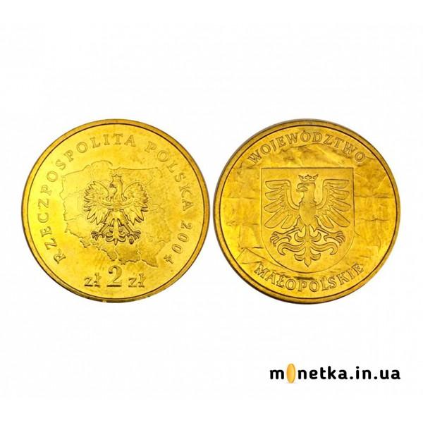 Польша 2 злотых 2004, Малопольское воеводство