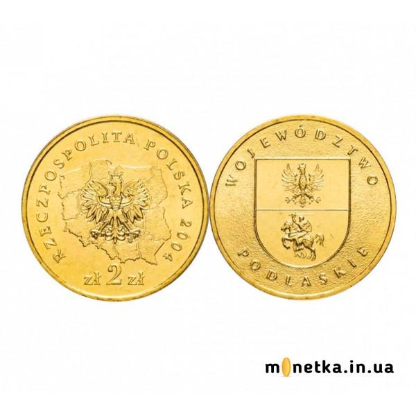 Польша 2 злотых 2004, Подляское воеводство